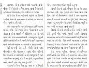 Chitralekha Gujarati-Chitralekha Gujarati - April 20, 2015