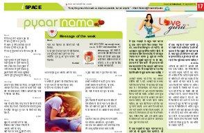 Allahabad Hindi ePaper, Allahabad Hindi Newspaper - InextLive-11-04-15