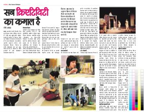 Dainik Tribune (Yuva)-YB_15_April_2015