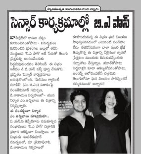 SWATHIMUTHYAM-New Issue