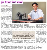 Satrang-ST_18_April_2015