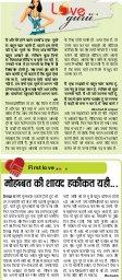 Allahabad Hindi ePaper, Allahabad Hindi Newspaper - InextLive-18-04-15