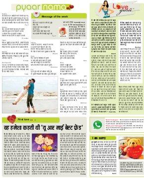 Allahabad Hindi ePaper, Allahabad Hindi Newspaper - InextLive-25-04-15