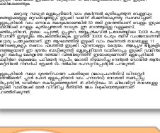 Rainbow - New Generation's Magazine -Rainbow Malayalam Magazine December 2011