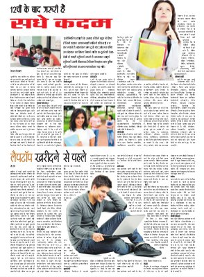 Dainik Tribune (Yuva)-YB_29_April_2015