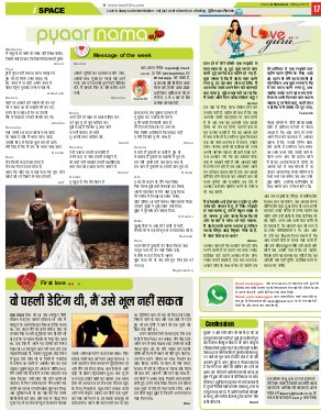 Allahabad Hindi ePaper, Allahabad Hindi Newspaper - InextLive-02-05-15