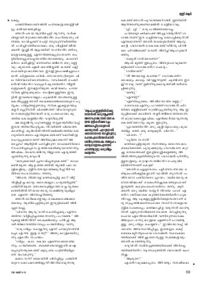 Mathrubhumi Weekly-Weekly-2015 May 10