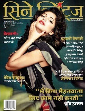 CineBlitz Hindi-Cine Blitz May 2015