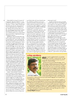 Mathrubhumi Weekly-Weekly-2015 May 17