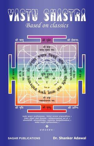 Vastu Shastra (Based on Classics)