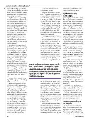 Mathrubhumi Weekly-Weekly-2015 May 31