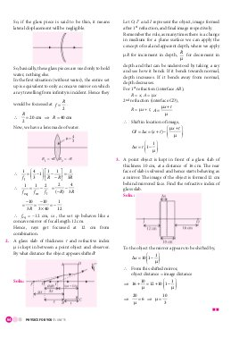 Physics For You-June-2015