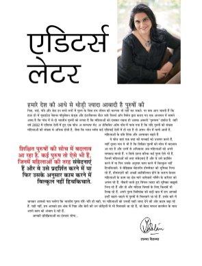 Femina Hindi-FEMINA HINDI JUNE 2015
