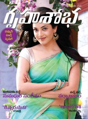 Grihshobha Telugu-June 2015