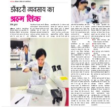 Dainik Tribune (Yuva)-YB_10_june_2015