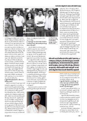 Mathrubhumi Weekly-Weekly-2015 June 14