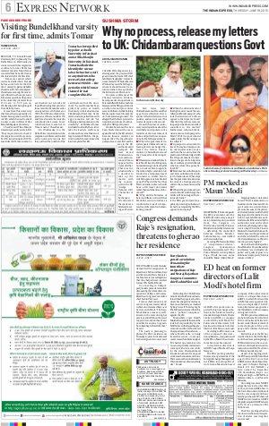 Lucknow-18 June, 2015