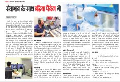 Dainik Tribune (Yuva)-YB_24_june_2015