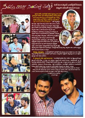 Chitranjali Telugu Weekly-Chitranjali 21-Aug-2012