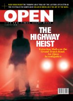 OPEN - Read on ipad, iphone, smart phone and tablets