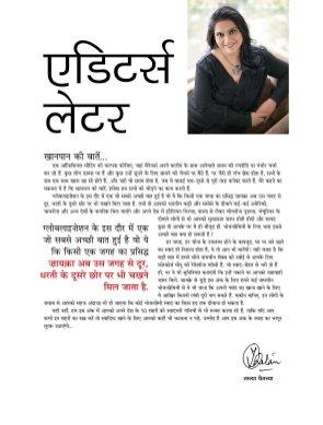Femina Hindi-FEMINA JULY 2015