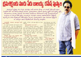 Chitranjali Telugu Weekly-Chitranjali 31-Aug-2012 to 07-Sep-2012