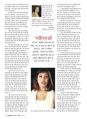 Grihshobha Hindi-July Second 2015