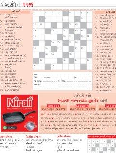 Chitralekha Gujarati-Chitralekha Gujarati - July 27, 2015