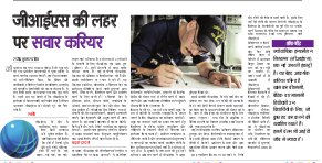 Dainik Tribune (Yuva)-YB_22_july_2015