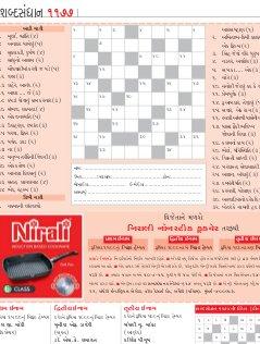 Chitralekha Gujarati-Chitralekha Gujarati - August 03, 2015