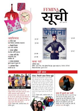 Femina Hindi-FEMINA HINDI AUG 2015
