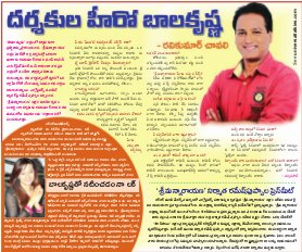 Chitranjali Telugu Weekly-14sep-21sep-2012