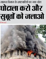 Lucknow Hindi ePaper, Lucknow Hindi Newspaper - InextLive-06-08-15