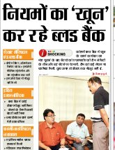 Lucknow Hindi ePaper, Lucknow Hindi Newspaper - InextLive-09-08-15