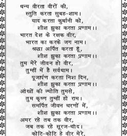 Man Ke Bhav-Tue Sep 11, 2012