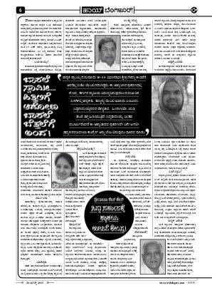 Hi Bangalore-Hi Bangalore 1035