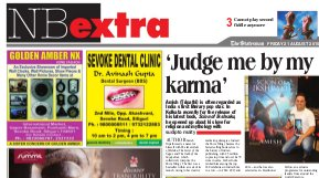 NB-Extra-21st August 2015