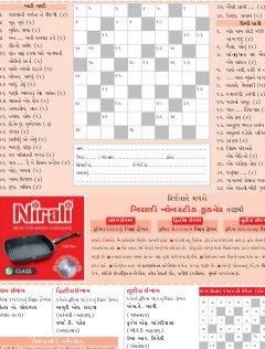 Chitralekha Gujarati-Chitralekha Gujarati - August 31, 2015