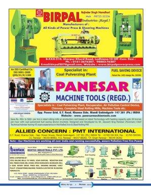 Gobindgarh Loha News-September 2012