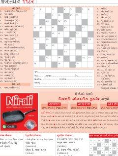 Chitralekha Gujarati-Chitralekha Gujarati - September 07, 2015