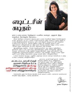 Femina Tamil-Femina Tamil Sept 2015