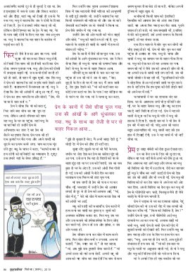 Grihshobha Hindi-September First 2015