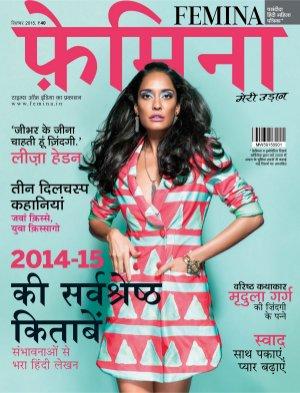 Femina Hindi-FEMINA HINDI SEP-2015