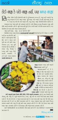 Chitralekha Gujarati-Chitralekha Gujarati - September 14, 2015