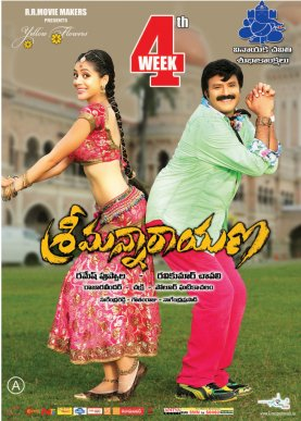 Chitranjali Telugu Weekly-28-sep-2012