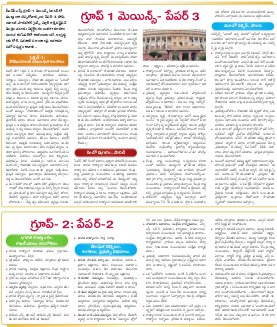 TG Bhavitha-03-09-2015
