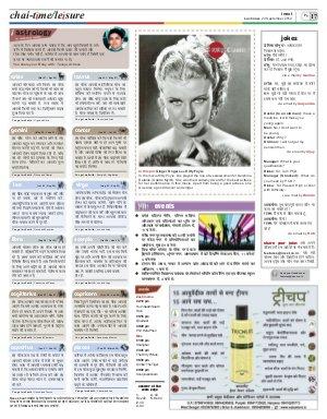 Lucknow Hindi ePaper, Lucknow Hindi Newspaper - InextLive-23.09.12