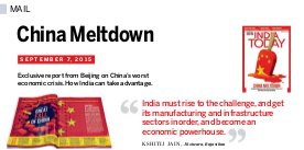 India Today-India Today-21 September 2015