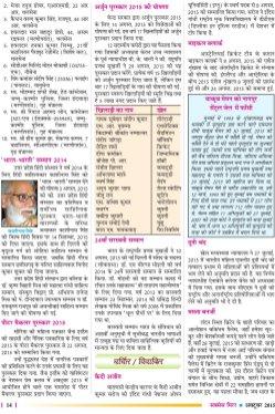 Success Mirror Hindi-OCTOBER-2015