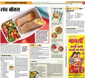 Lucknow Hindi ePaper, Lucknow Hindi Newspaper - InextLive-23-09-15